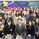 Students participation in the Keio cultural exchange program